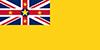 Ниуэ (Новая Зеландия)